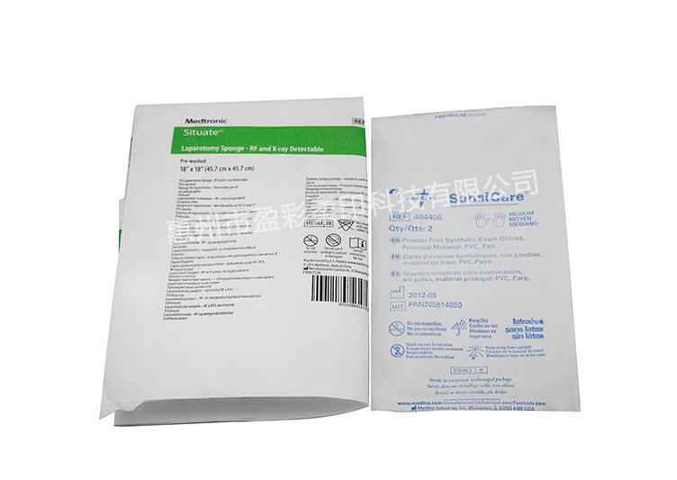 印刷 | 医疗包装