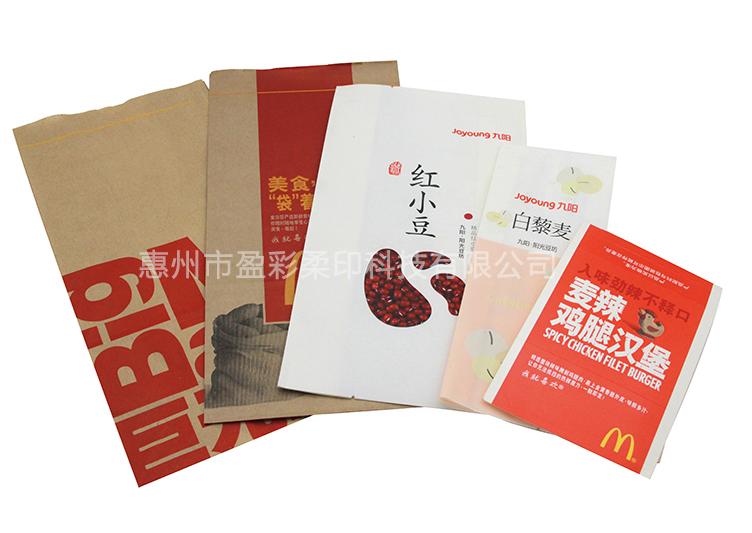 印刷 | 水性食品包装墨