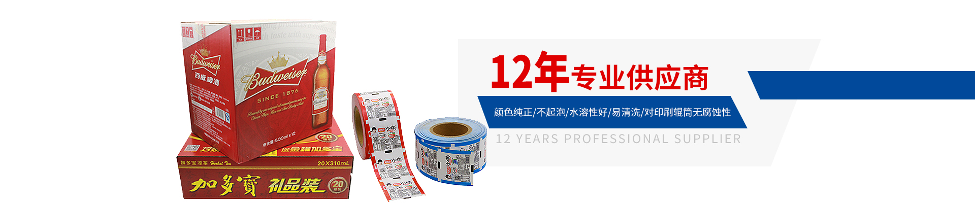 http://www.yingcaiink.com/data/upload/202006/20200604155449_768.jpg